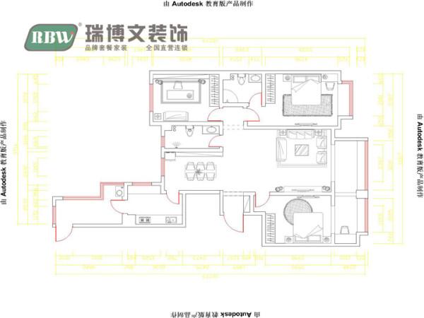 户型优点:客餐厅通透宽敞,卧室分布合理,整个户型的采光效果非常好。  户型缺点:餐厅区域空间有局限