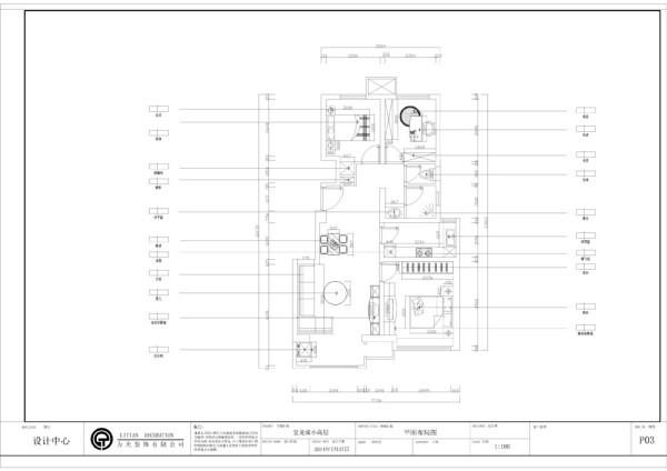 南北通透,采光较好,室内使用面积为80㎡,为三口之家为根据进行设计,从入户门按逆时针看首先是餐厅和客厅,紧接着是主卧室,然后是厨房,卫生间采用干湿分离,书房空间较大适宜工作和学习,最后是次卧室。