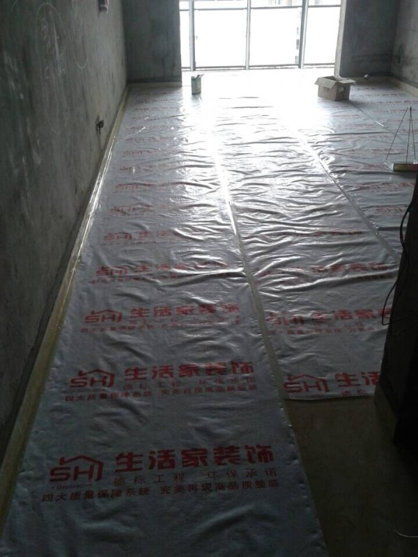 地面专用保护膜