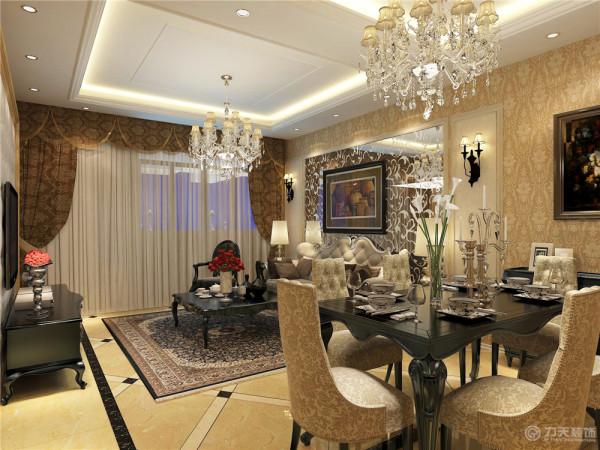 客厅墙纸选择典型的欧式花纹来装饰空间,来营造一种高贵,奢华的感觉。