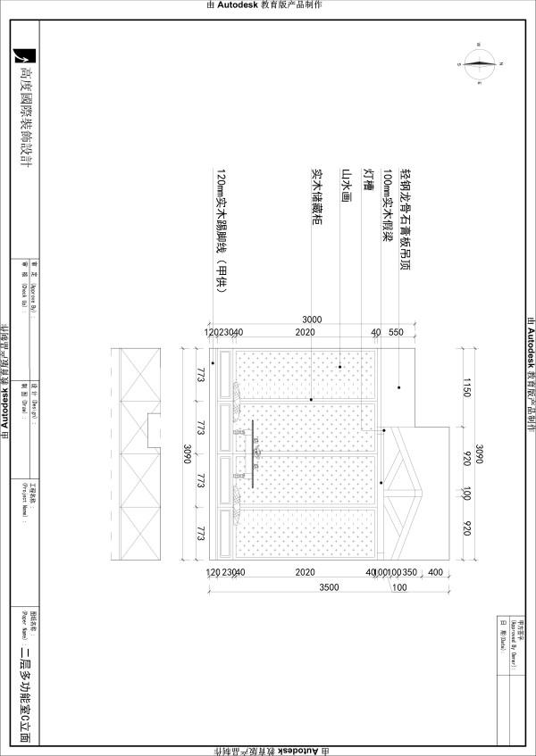 CAD图纸