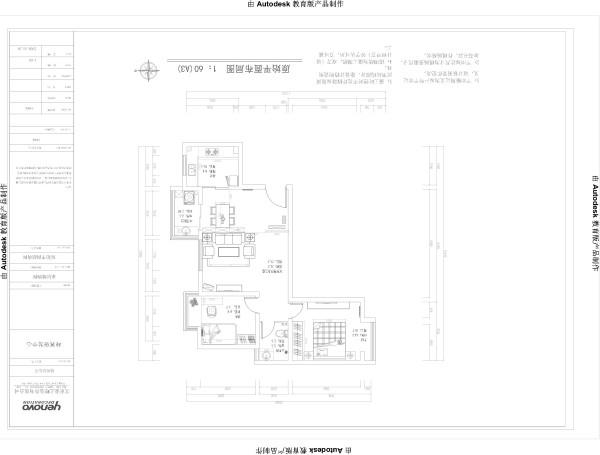 高速奥兰花园两居室简单优雅婚房设计装修设计【户型图设计装修效果图】