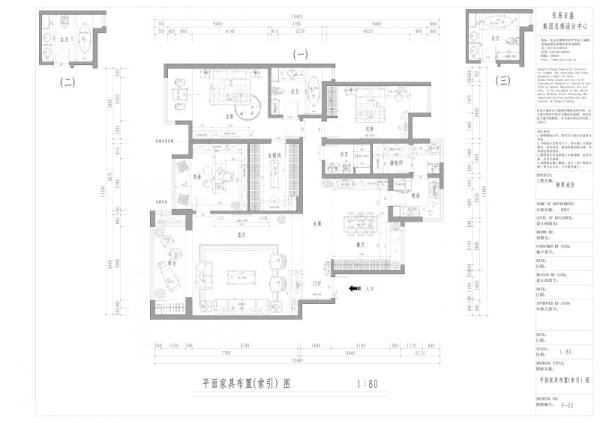 东海国际中心-简约风格-户型图