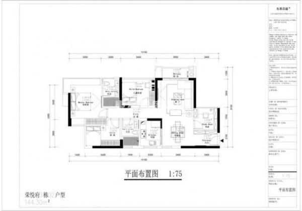 合正荣悦府-中式风格-户型图