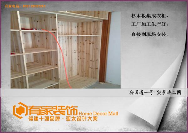 在建工地 集成衣柜