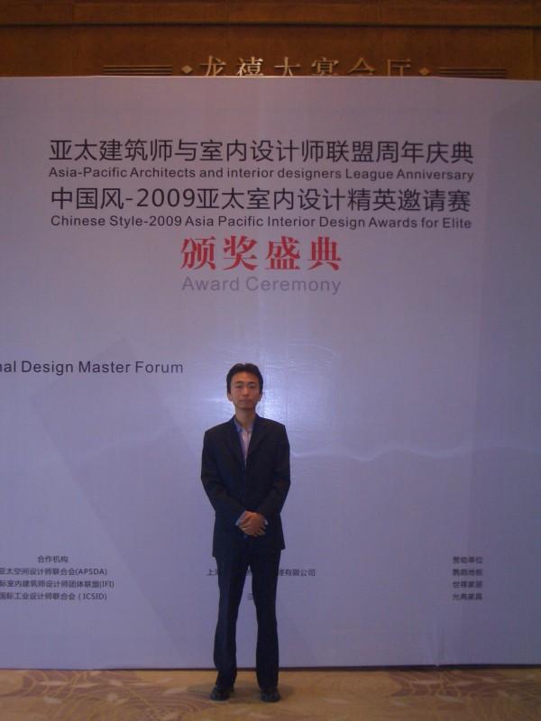 IAI 亚太室内设计大赛 中国高端设计师陈洁