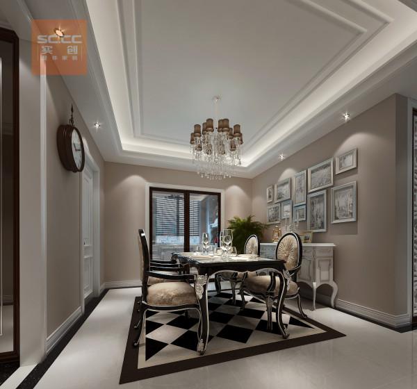 国际城四期-160平三居新古典装修设计-餐厅效果图