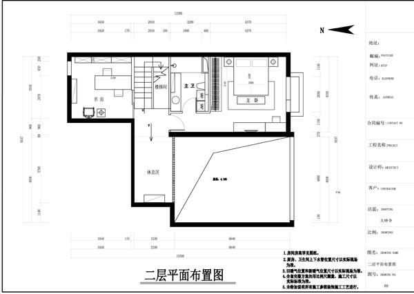 北辰香麓235平米户型二层平面布置图