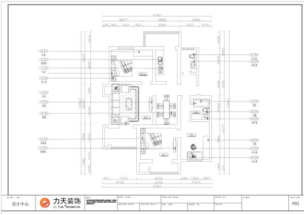 本户型为恒益隆庭一期57号楼标准层G1户型图3室2厅2卫1厨 136.88㎡。南北通透,从图上可以看出入户及时玄关逆时针看,右手边是明卫,通风采光良好。明厨带有阳台采光良好。