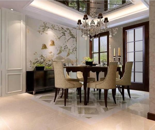 餐厅 :大地色的餐椅展示着迷人的优雅,壁画中的鸳鸯展现出了强烈的东方情怀,阵阵花香萦绕在心间,宁静悠远的生活画面就此呈现,赋予空间别样的美感。