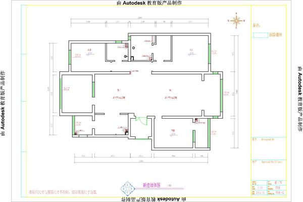 海淀西山壹号院,150平米四居新中式古典风格装修案例——原始户型图