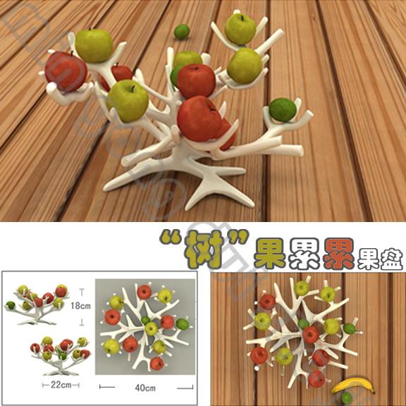 这个水果盘是不是很有fell?特适合简约风格的家庭搭配。