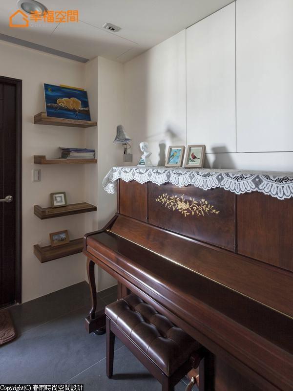 设计师在进入女孩房与长辈房的畸零段落规划琴房,充分运用空间,并具有隔音效果。