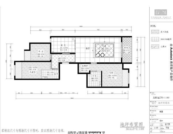 朝阳龙湖长楹天街,大三居,简欧风格装修案例——地面布置图