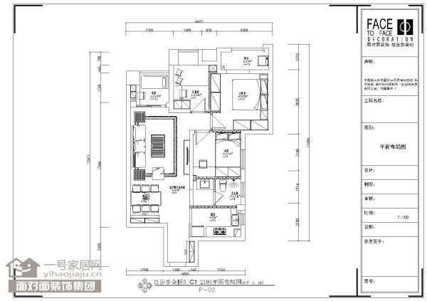 户型解析 优点:房型格局实用性强,在格局上无须大改动,南北通透 视野开朗。 缺点:三个房都不大。 如何改正:经过左右借,最终3个房间达到了基本的使用功能该有的都有了。