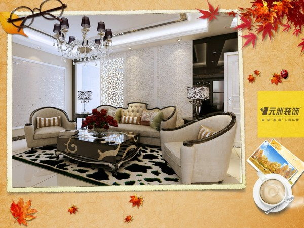 """简欧个性承继了传统欧式个性的装修特点,吸取了其个性的""""形神""""特征,在规划上寻求空间改变的连续性和形体改变的层次感,室内多选用带有图画的墙纸、地毯、窗帘、床罩、帐幔及古典装修画,体现富丽的个性。"""