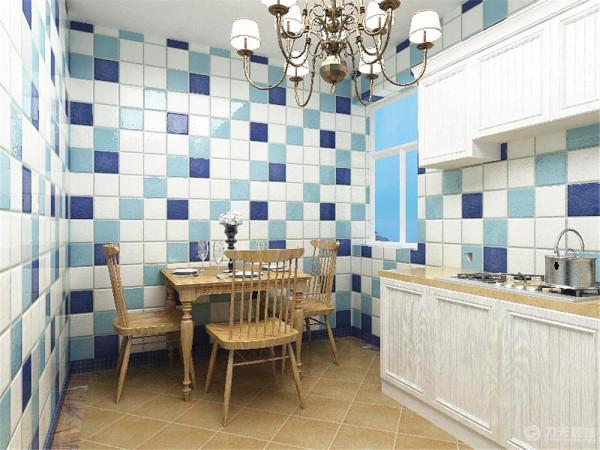 厨房与餐厅在一起,用了浅色的地砖斜铺以及大理石材质的波打线以及蓝色瓷砖的踢脚线和浅色系的墙砖,餐厅用了木制的三人餐桌,体现出了地中海的风格。