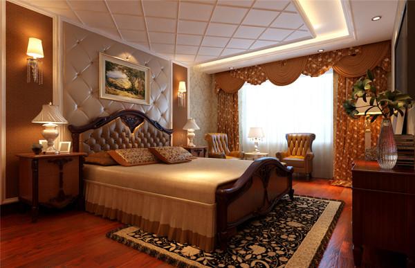 卧室的软装设计,强调舒适与审美的统一,尽可能的将整体体现的成稳与大气 亮点:吊顶与床头背景的协调的配合体现的淋漓尽致,床头的雕花使整体显得柔美。