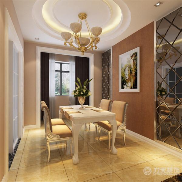 餐厅采用圆形吊顶,体现天圆地方的思想。地面的造型和顶面相呼应,用波打线来区分不同的空间,并且在过道区域采用斜铺的做法,丰富了空间的层次。餐厅墙采用了壁纸和黑镜结合的手法来做造型