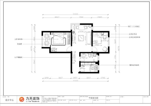 本案为华城景苑二期高层标准层G户型2室2厅1卫1厨84.00㎡的户型。本案设计风格定义为现代简约风格。
