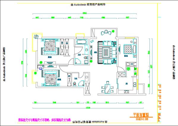 华贸城128平二居室平面布置图展示