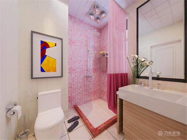 卫生间运用了很显眼的粉丝系瓷砖以及配饰,这样整体感觉突出时尚清新。