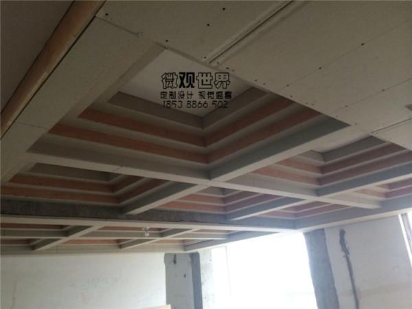 客厅吊顶木工完成