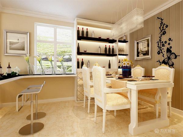 餐桌旁边放置酒鬼方便就餐使用的同时也方便吧台的休闲使用,餐厅背景墙与电视背景墙相呼应增加空间丰富感