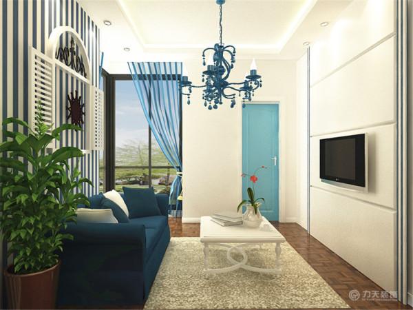 客厅整体色调明亮,大胆,色彩清新,清爽。壁纸采用了蓝白相间的颜色,清新亮丽。沙发和茶几极具亲和力的田园风情及柔和的色调的搭配,更突显了地中海风格的特点