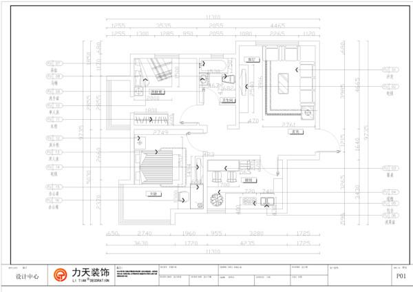 本次设计的风格是现代简约。简约风格装修不仅注重居室的实用性,而且还体现了现代社会生活的精致与个性,非常符合现代人的生活品位。整个房间以简洁白色为主