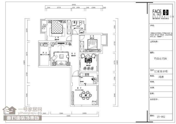 户型解析 优点:户型方正,采光通风较好 缺点:入户门对着卫生间门       厨房单开门旁边是剪力墙不可以拆 如何改正:1:客餐厅过道之间做门进行隔断 2:开放式厨房是本案的亮点