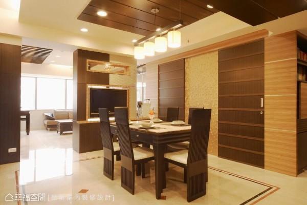 在既定有限的坪效范围内,设计师以旋转电视,同时满足了客厅与餐厅的使用需求。