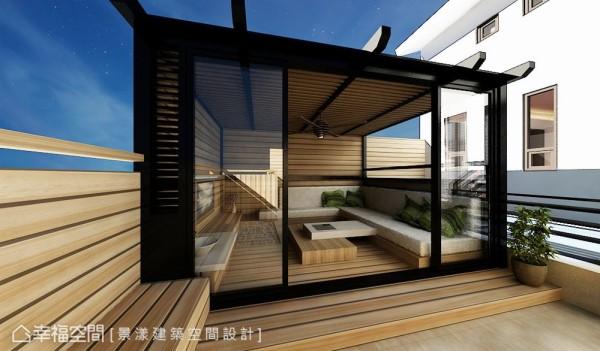 日光玻璃屋的设计,提供家族聚会更多的变化与选择。 (此为3D合成示意图)