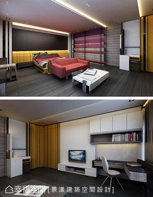 主卧房中以简单利落为基调,辅以皮革、柚木与铁件丰富空间线条。 (此为3D合成示意图)