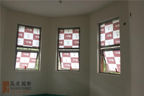这是我们窗户的一个保护