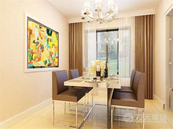 餐厅采用黄褐色调为主餐厅背景墙挂装饰画,墙面采用浅咖色乳胶漆