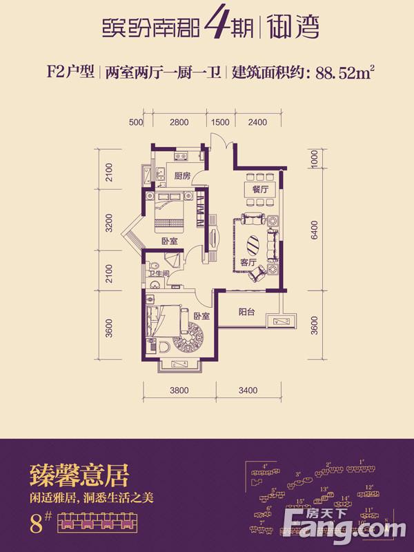 此户型比较规整,布局较合理。风格定义为现代简约。客厅空间宽敞简洁家具以白色为主。