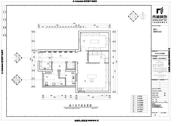 北京别墅装修——地下一层布局图