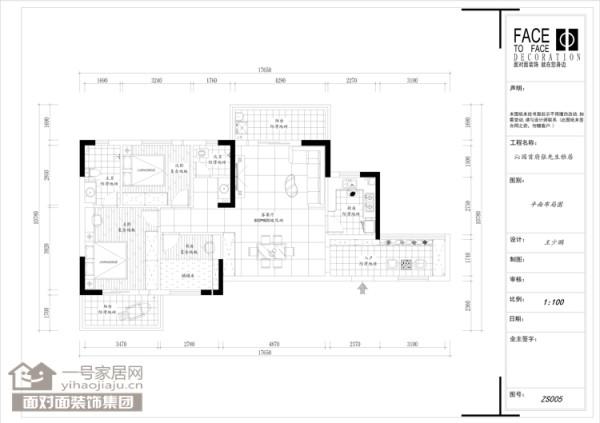 优点:户型方正,客餐厅较大,功能区域(房间)安排合理,紧密联系 缺点:书房面积较小,厨房卫生间相隔有点远,对后期能源使用有点影响,入户花园太过狭  长,空间利用率不是很高