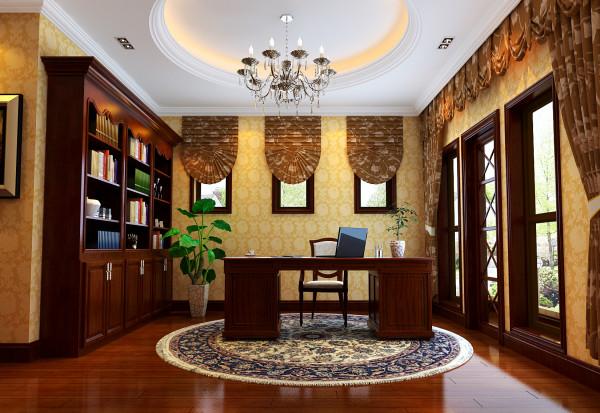 设计理念 :书房是会客与办公的空间,是业主表现文化素养和身份的地方,应着重的选配适合的颜色与家具造型,与整个风格结合在一起。