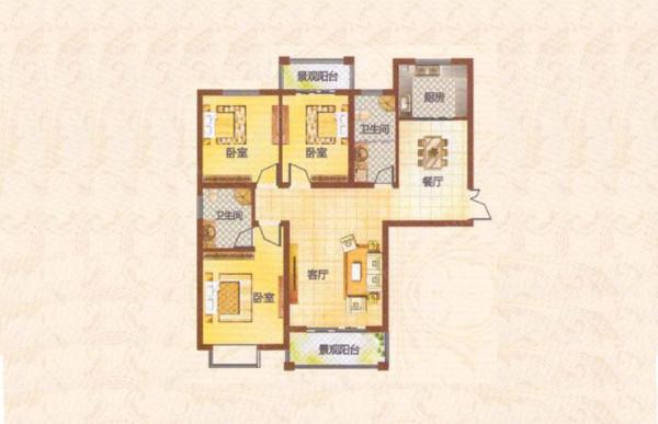 九锦台122平方三室两厅户型图