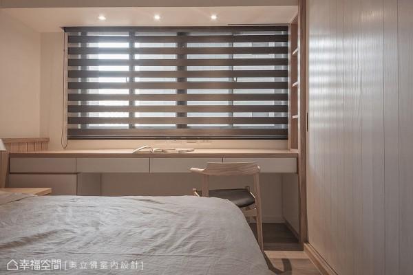 调光卷帘能随心所欲控制光影,同时照顾卧房的隐蔽性。