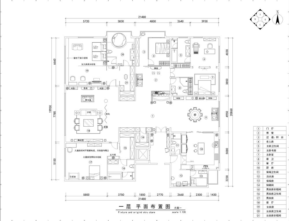 别墅装修别墅设计尚层装修尚层设计北京别墅户型图图片