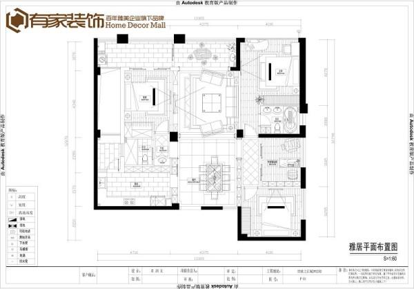 本案定位为现代美式风格,通过空间格局的设计,凸显出人们崇尚自由、随意而不被约束的生活方式。各式奢华而又略带岁月沧桑的家具,展现出一个奢尚的生活空间。