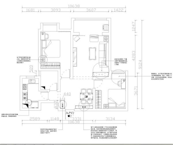 户型优点:正常的两室户型,全阳面,通风采光良好  户型缺点:餐厅采光差