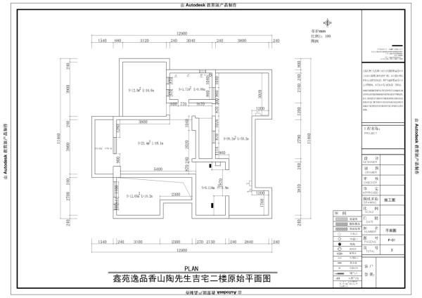 二楼户型平面图