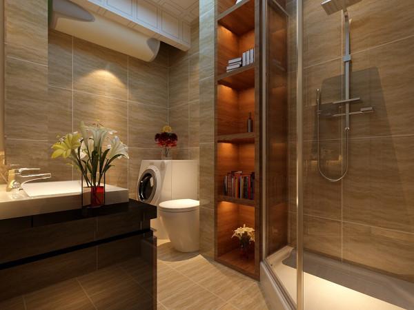 设计理念:因为人们装修时总希望在经济、实用、舒适的同时,体现一定的文化品味 亮点:暖色主调搭配 为现代风格的主要特点,洗衣机上面半开放式储藏柜 更能利用空间实用性。