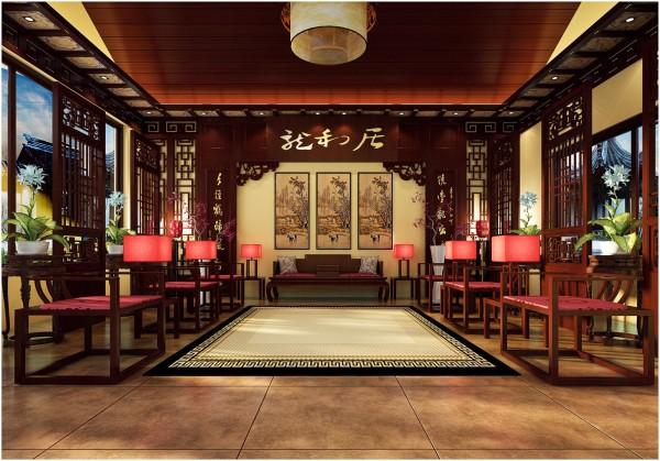 传统客栈式的客厅,融入武侠色彩,让客厅开阔爽朗,拥有浓厚的中国传统古典风韵。