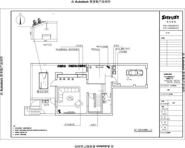 地下室平面布置图