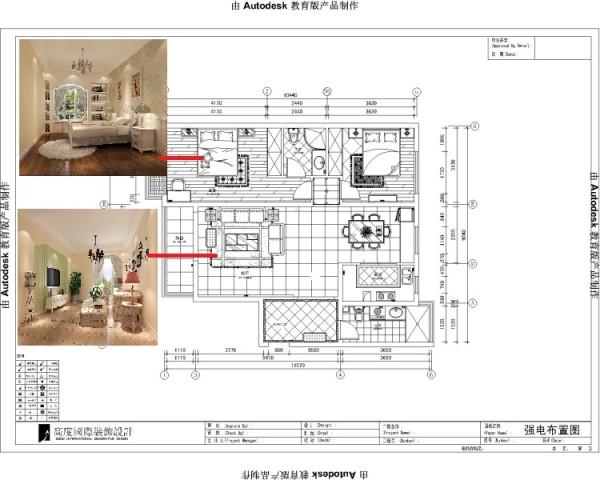 平面布置图—两室两厅两卫